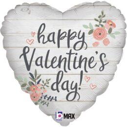 Μπαλόνι Ρούστικ Καρδιά Happy Valentine's Day