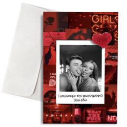"""Κάρτα Αγάπης με Φωτογραφία """"Erotic"""""""