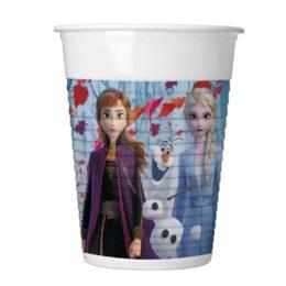 Ποτήρια Frozen 2 (8 τεμ)