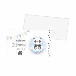 Προσκλήσεις πάρτυ Panda με φάκελο