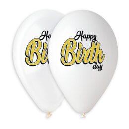 """13"""" Μπαλόνι Happy Birthday χρυσή εκτύπωση"""
