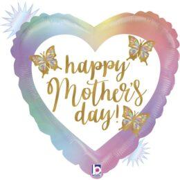 Μπαλόνι Καρδιά Γιορτή της Μητέρας πεταλούδες