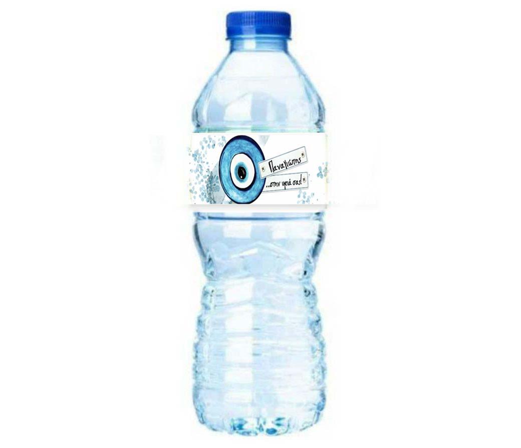 Ετικέτες για μπουκάλια νερού Βάπτισης θέμα Ματάκι (8 τεμ)