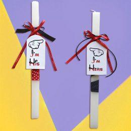 Λαμπάδες για ζευγάρι His & Hers (2 τεμ)