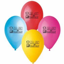 """Τυπωμένο μπαλόνι Ρεματζόρε """"Μα δεν σας Καλέσαμε"""""""