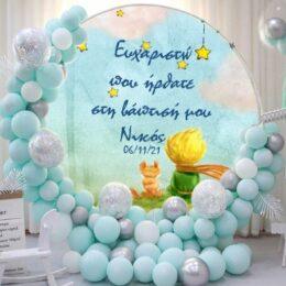Στρογγυλή αφίσα Βάπτισης Μικρός Πρίγκιπας