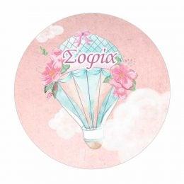 Αυτοκόλλητα με όνομα θέμα Ροζ Αερόστατο
