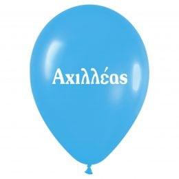 """12"""" Μπαλόνι τυπωμένο όνομα Αχιλλέας"""