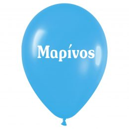 Μπαλόνι τυπωμένο όνομα Μαρίνος
