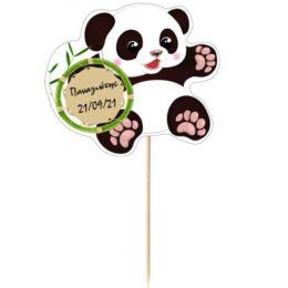 Διακοσμητικό στικ με όνομα Panda
