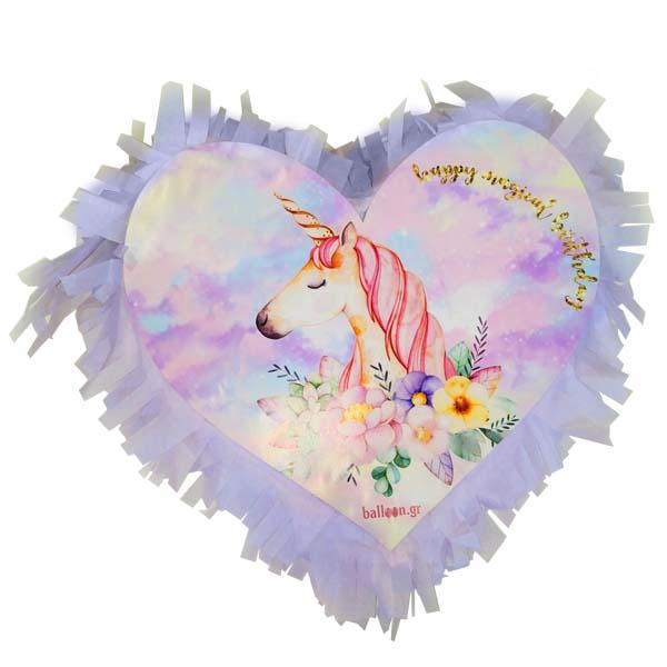 Πινιάτα Καρδιά Μονόκερος