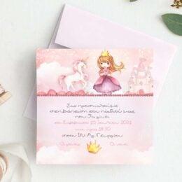 Προσκλητήριο Πριγκίπισσα & Μονόκερος με Φάκελο