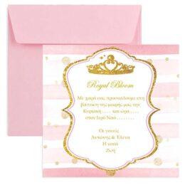 Προσκλητήριο Royal Bloom με τετράγωνο Φάκελο
