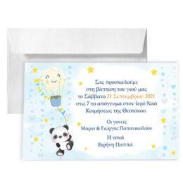 Προσκλητήριο Βάπτισης Panda με Φάκελο