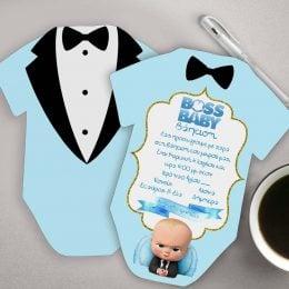 Προσκλητήριο Βάπτισης Baby Boss φορμάκι
