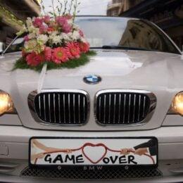 """Πινακίδα αυτοκινήτου γάμου """"Game Over"""""""