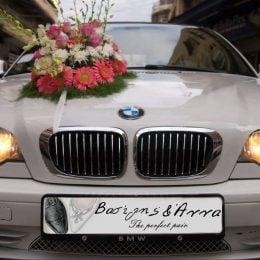 """Πινακίδα αυτοκινήτου γάμου """"Ονόματα - Perfect Pair"""""""