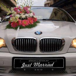 """Πινακίδα αυτοκινήτου γάμου """"Just Married - Ημερομηνία"""""""