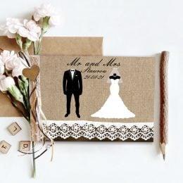Βιβλίο Ευχών Mr and Mrs