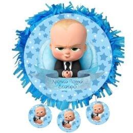 Πινιάτα Baby Boss