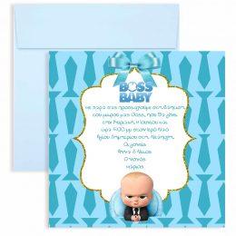 Προσκλητήριο Baby Boss με Φάκελο