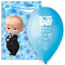 Προσκλητήριο Βάπτισης μπαλόνι Baby Boss