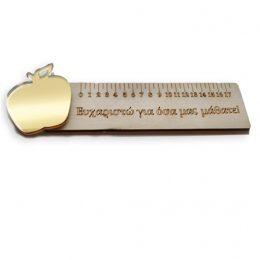 """Ξύλινος Χάρακας με χρυσό Μήλο """"Ευχαριστώ"""""""