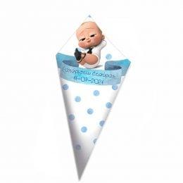Χωνάκια για ζαχαρωτά Baby Boss