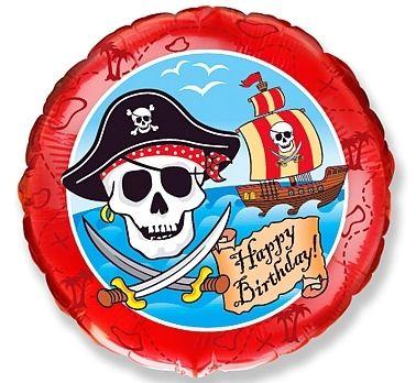Μπαλόνι Πειρατές Happy Birthday