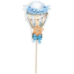 Διακοσμητικό στικ Αερόστατο Αρκουδάκι
