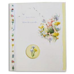 Ευχετήρια Κάρτα Winnie the Pooh Piglet