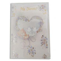 Ευχετήριο Καρτάκι Γάμου Περιστέρια με φακελάκι