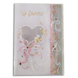 Ευχετήριο Καρτάκι Γάμου Σαμπάνιες με φακελάκι