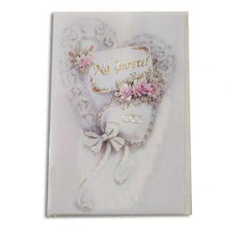 Ευχετήριο Καρτάκι Γάμου Βέρες με φακελάκι