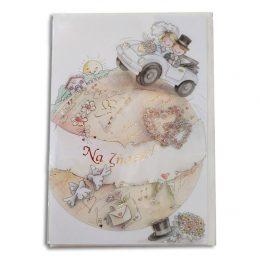 Ευχετήριο Καρτάκι Γάμου Vintage με φακελάκι