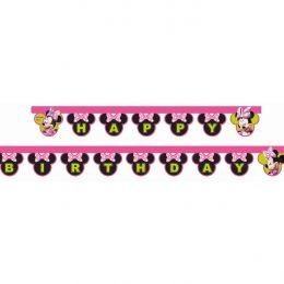"""Γιρλάντα """"Happy Birthday"""" Minnie Mouse"""