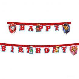 """Γιρλάντα """"Happy Birthday"""" Paw Patrol"""