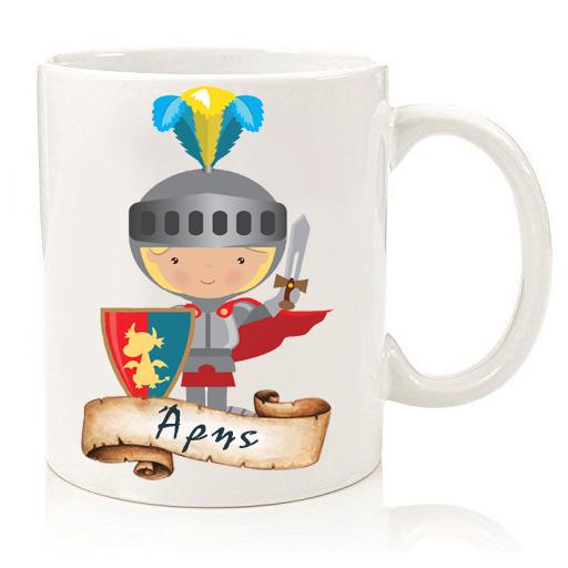 Κούπα Ιππότης με όνομα