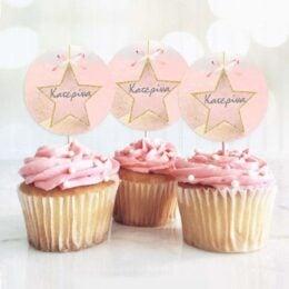 Topper Cupcake Αστεράκι (6 τεμ)