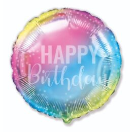 Μπαλόνι Happy Birthday όμπρε