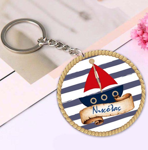 Μαγνητάκι/Μπρελόκ Ναυτικό