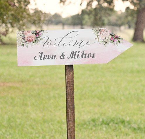 Πινακίδα Γάμου Watercolor Floral