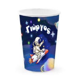 Ποτήρια με όνομα Αστροναύτης (6 τεμ)