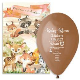 Προσκλητήριο βάπτισης μπαλόνι Ζώα Δάσους