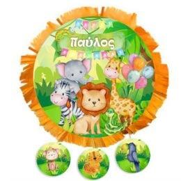 Πινιάτα πάρτυ Ζώα της Ζούγκλας