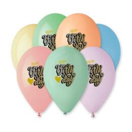 Μπαλόνι τυπωμένο Happy Birthday Macaron