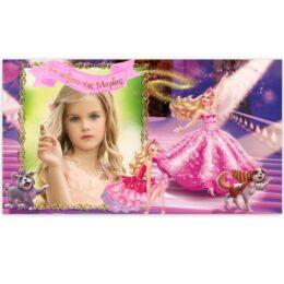 Αφίσα Πόρτας με φωτογραφία Barbie