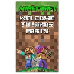 Αφίσα Πόρτας με μήνυμα Minecraft