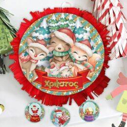Πινιάτα Χριστουγεννιάτικα Ζωάκια