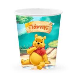 Ποτήρια με όνομα Winnie the Pooh